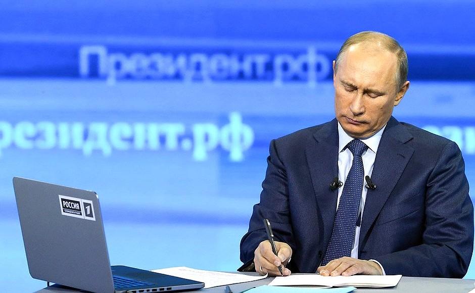 Russia Internet