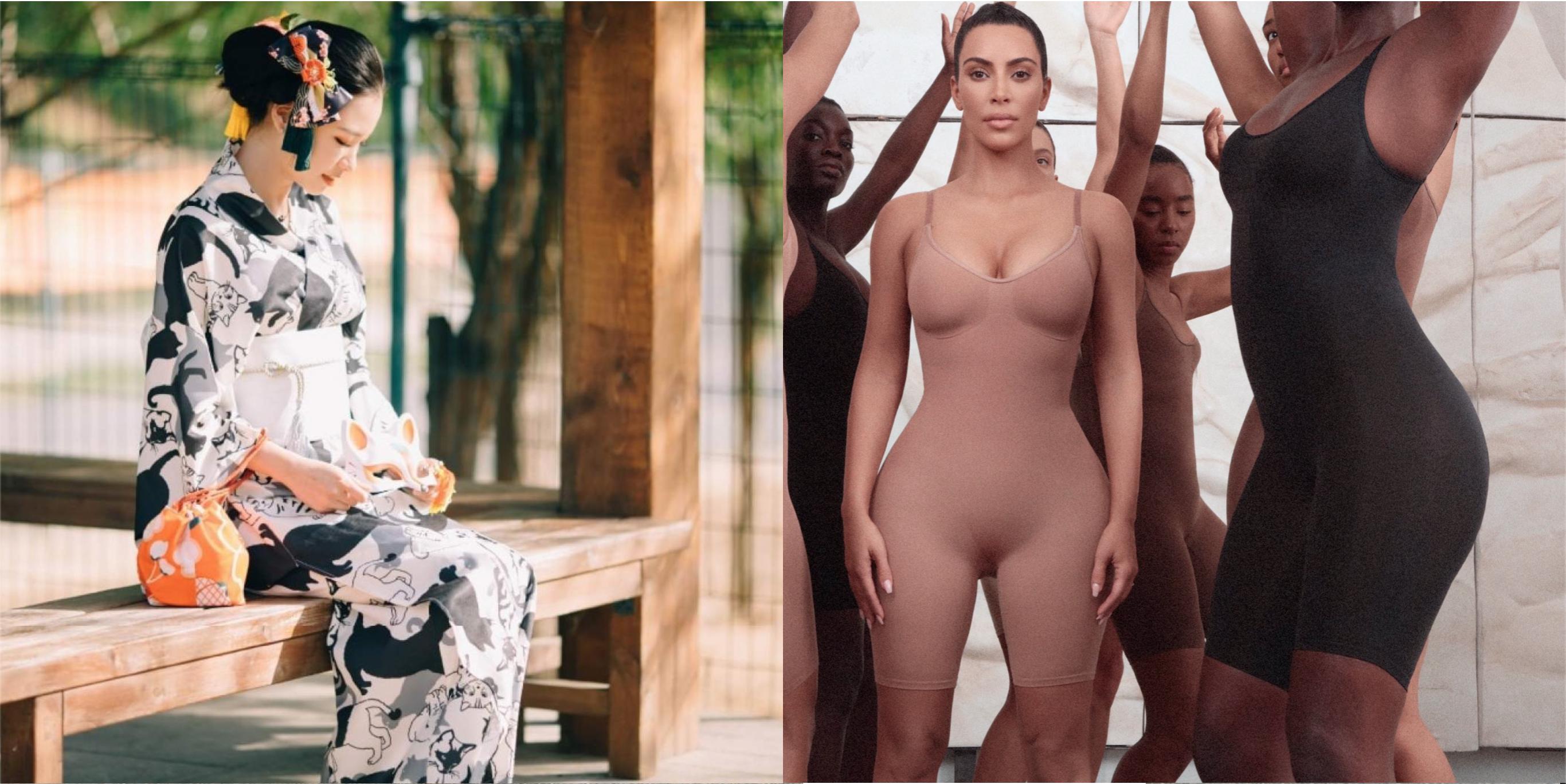Kim vs Kimono